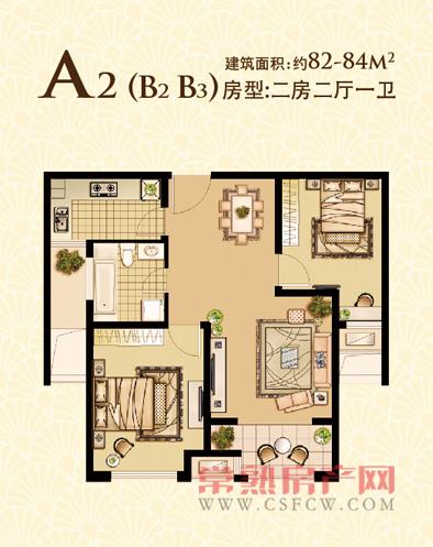 A2(B2、B3)
