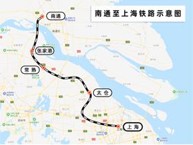 """""""沪苏通铁路""""正式定名 7月1日开通运营"""