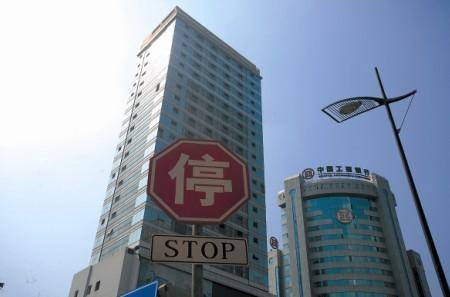 """楼市已步入""""三伏天""""下半年房价趋势以稳定为主"""