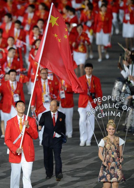 伦敦奥运会正式开幕 七少年点燃主火炬