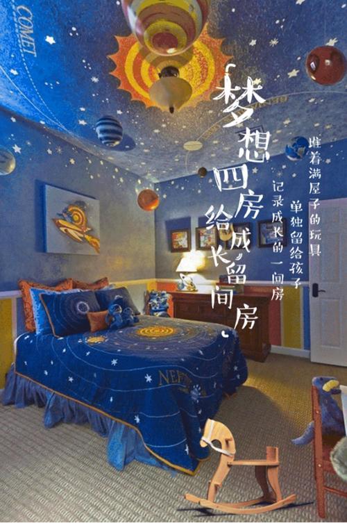 高尔夫鑫城 寻一处有幸福、有梦想的房子