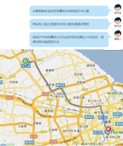 住太仓,在上海上班的可行性?