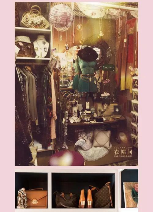 衣帽间--名媛们的时尚标配