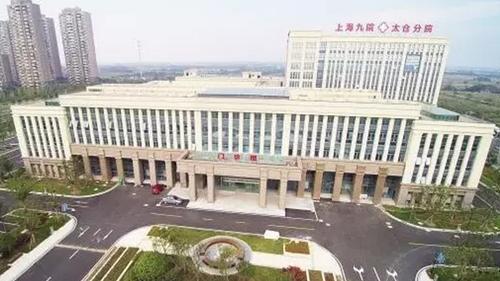 大咖坐镇 | 家门口来了上海大医院