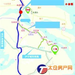 太仓人坐火车去上海的日子越来越近了
