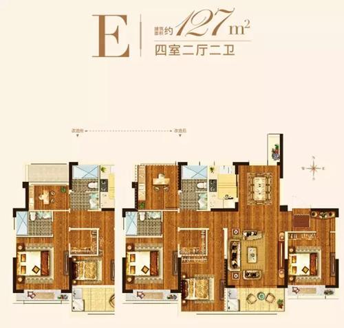 中南君悦府二期新品样板间2月11日开放