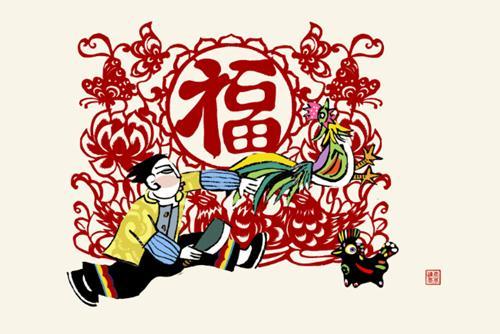 正月十五元宵节 天悦湾祈福纳祥