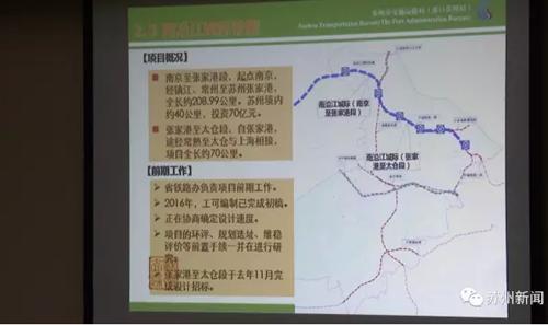 苏州每个县市通高铁 好几条铁路经过太仓
