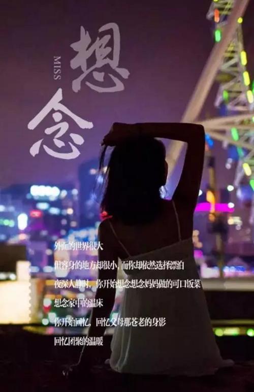 高尔夫鑫城:有一种爱经不起等待