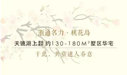 墅质华宅六大峯璟之【阳光生活】