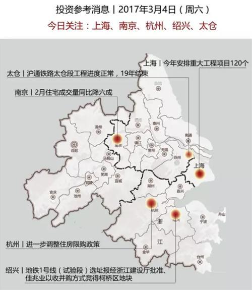 沪通铁路太仓段2019年完工 优化投资环境