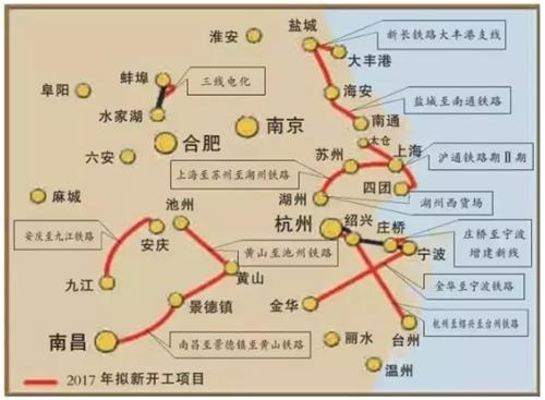"""高铁时代到来 太仓交通利好""""开挂""""了!"""